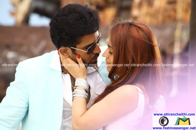 Salim Movie Stills (20)