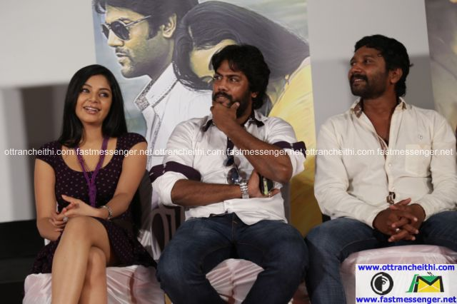 Vilasam Press Meet Stills (19)