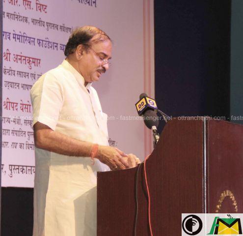 Ananth Kumar Solo