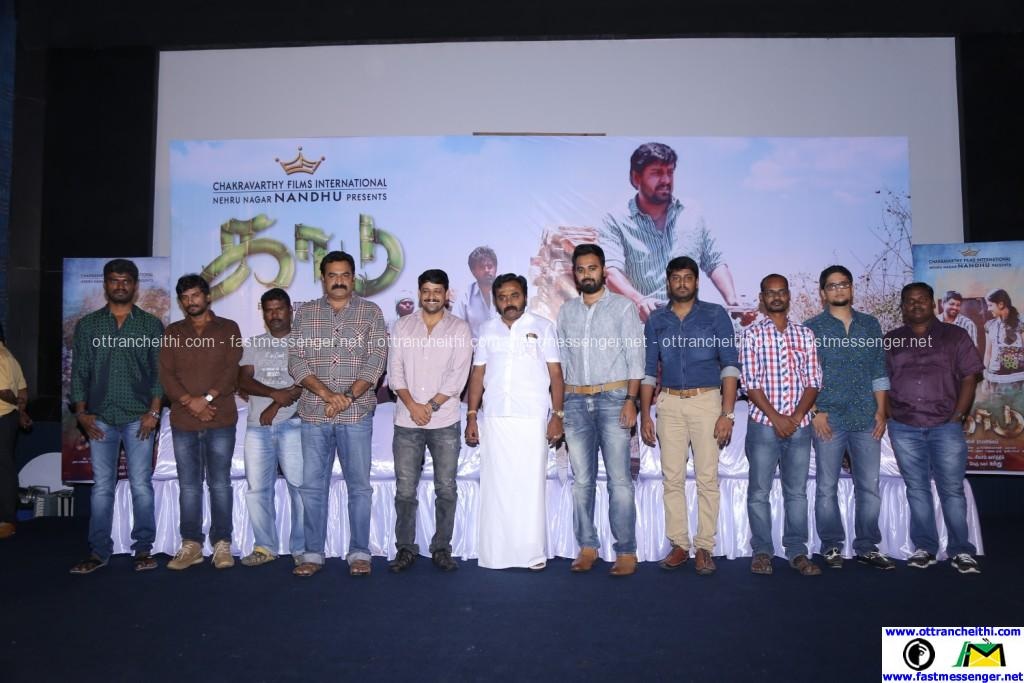 Kaadu Press Meet Stills