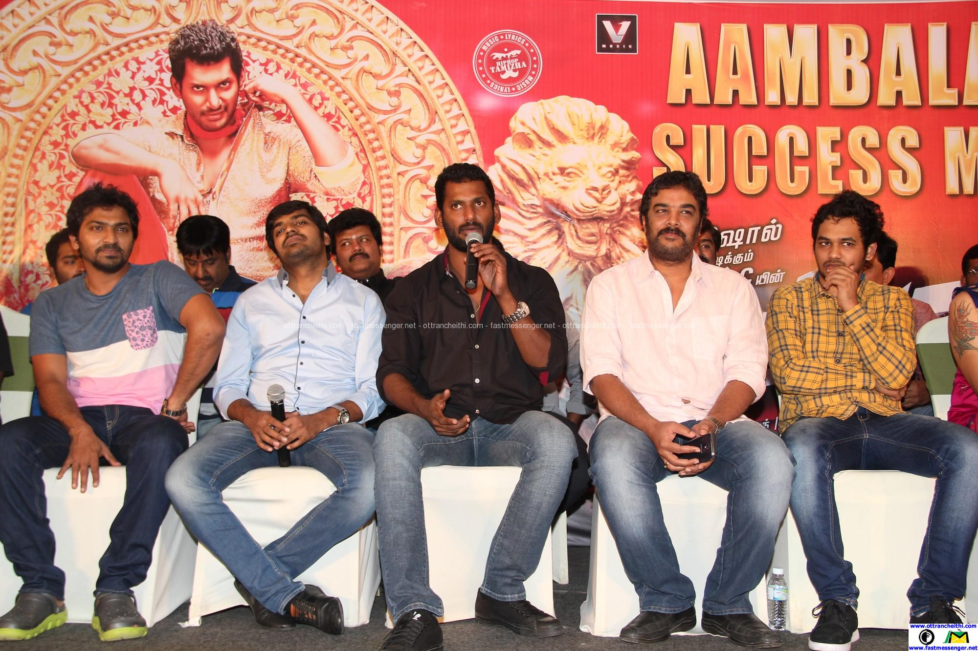 Aambala Success Meet