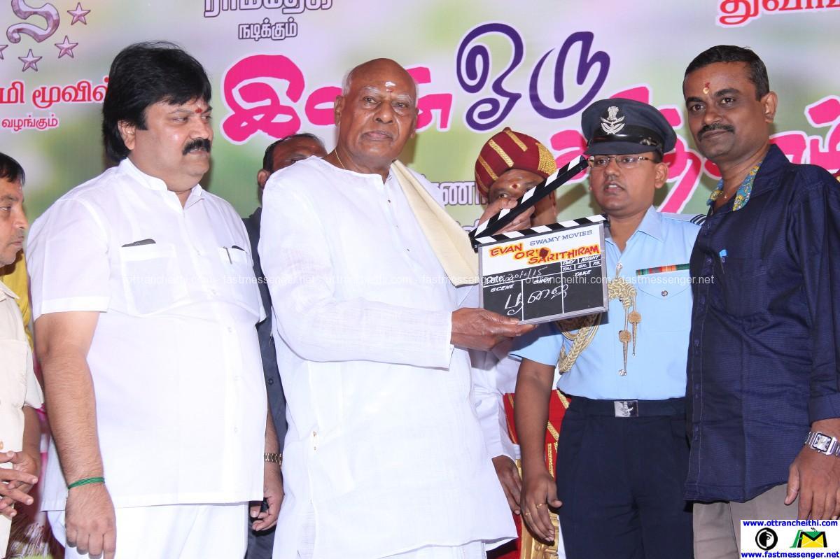 Ivan Oru Sarithiram Movie Launch