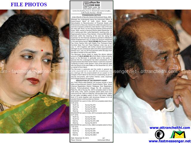 Latha & Rajni Disappointment