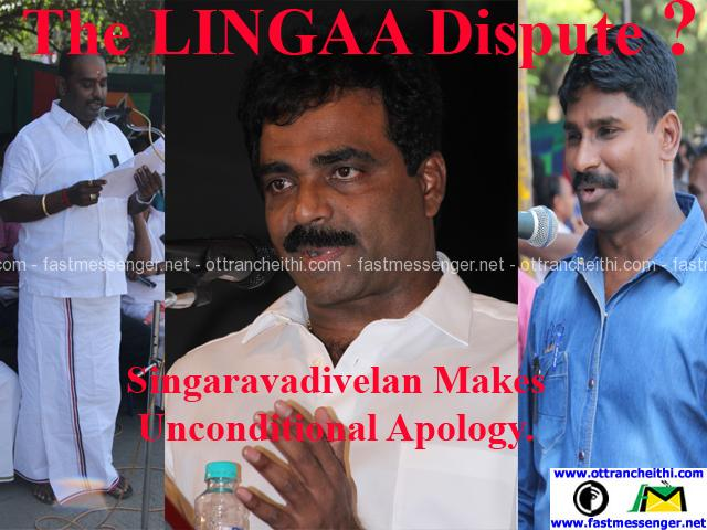 Lingaa Dispute