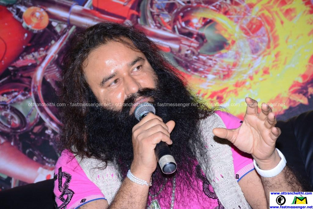 Messenger of God  Gurmeet Ram Rahim Singh