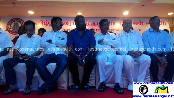 Tamil Film Producers Council Swearing In Ceremony