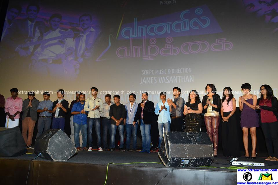 Vaanavil Vaazhkai Audio Launch
