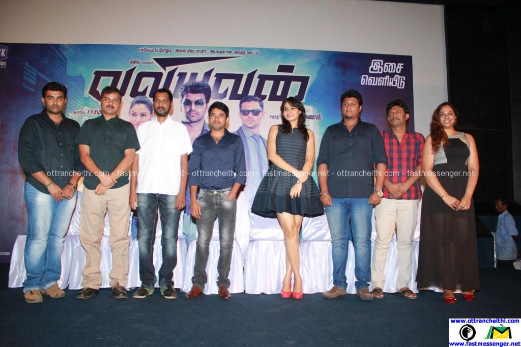 Valiyavan Press Meet