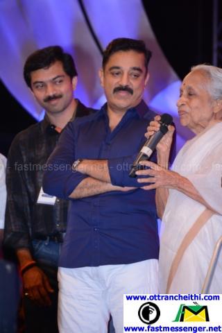 Maathruvandanam 2015 Event Stills  (11)