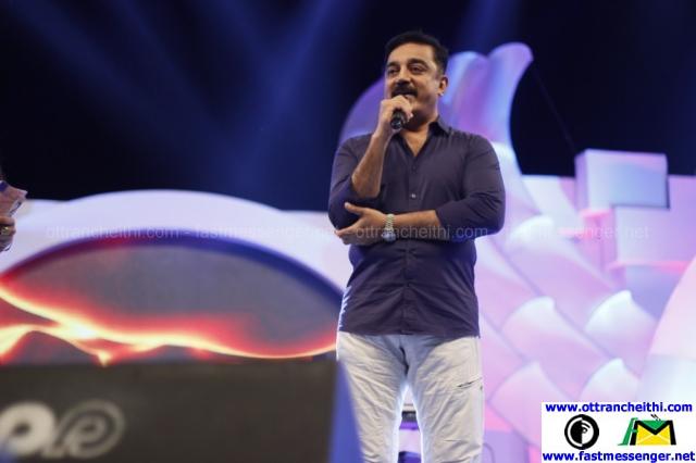 Maathruvandanam 2015 Event Stills  (16)