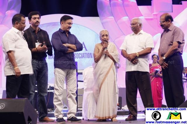 Maathruvandanam 2015 Event Stills  (19)