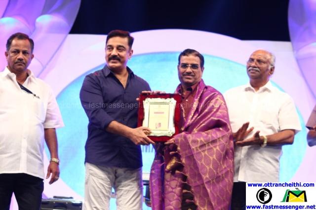 Maathruvandanam 2015 Event Stills  (2)