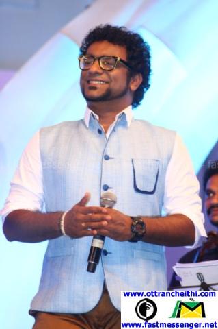 Maathruvandanam 2015 Event Stills  (22)