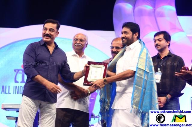 Maathruvandanam 2015 Event Stills  (3)