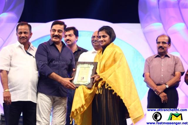 Maathruvandanam 2015 Event Stills  (5)