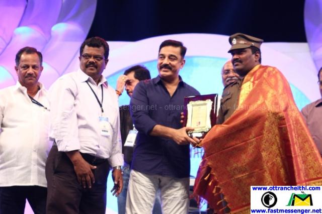 Maathruvandanam 2015 Event Stills  (6)