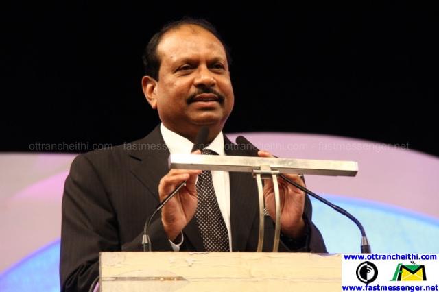 Maathruvandanam 2015 Event Stills  (7)
