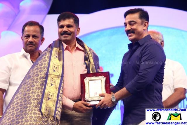Maathruvandanam 2015 Event Stills  (8)