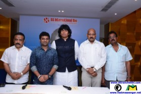 Mandolin Srinivas Birth Anniversary Event Press Meet