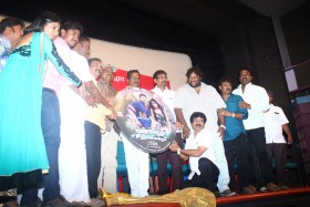 Nanbargal Narpani Manram Audio Launch