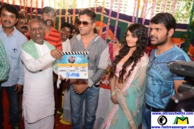 Oru Melliya Kodu Movie launch Poojai