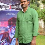 Press Meet Stills (23)_Tamilukku En Ondrai Aluthavum