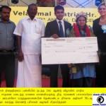 Prize distribution Photo