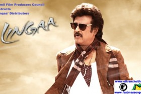 Producers Council Instructs Lingaa Distributors