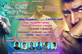 Thala Fans Decorate Theaters With Banners