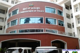 Bangalore Police Commissioner Office