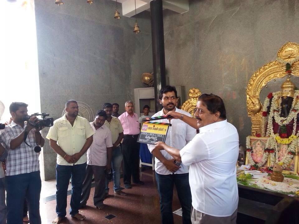 Karthi Nagarjuna PVP Cinemas