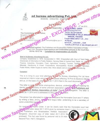 Kochadaiyaan police complaint - Page 1