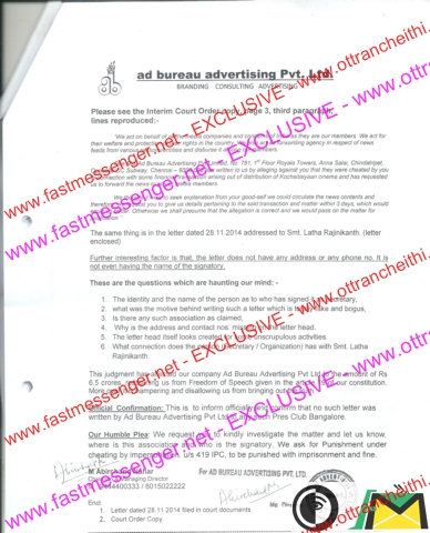 Kochadaiyaan police complaint - Page 2