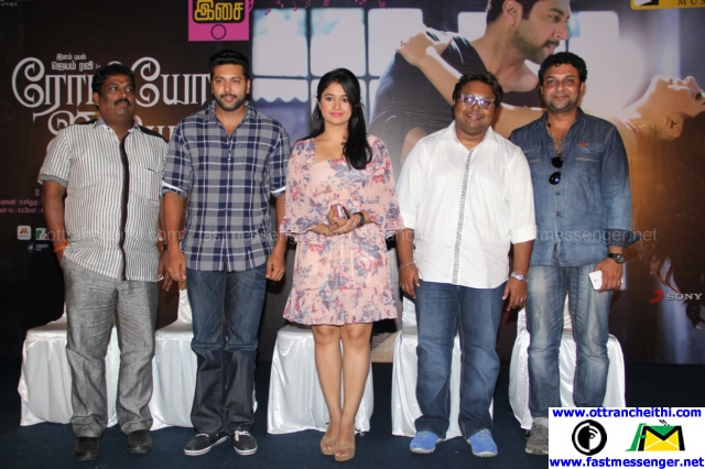 Romeo Juliet Press Meet