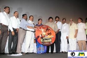 Veera Pandiya Katta Bomman Trailer Launch