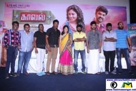 Kaaval Movie Press Meet