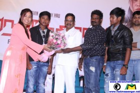 Karatekaaran First Look Press Meet