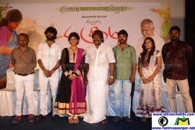 Kidaa Poosari Magudi Press Meet