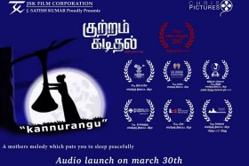 Kutram Kadithal Audio Launch
