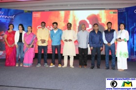 O Kadhal Kanmani Audio Success Press Meet Event