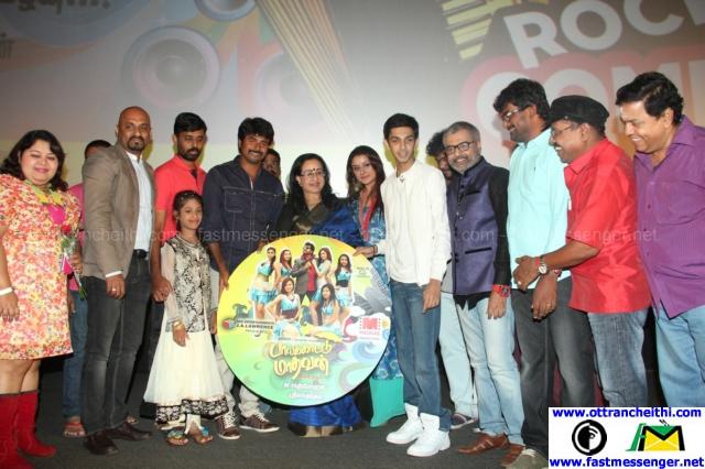 Palakattu Madhavan Audio Launch