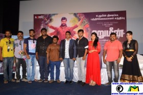 Urumeen Press Meet