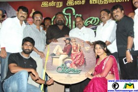 Vindhai Audio Launch