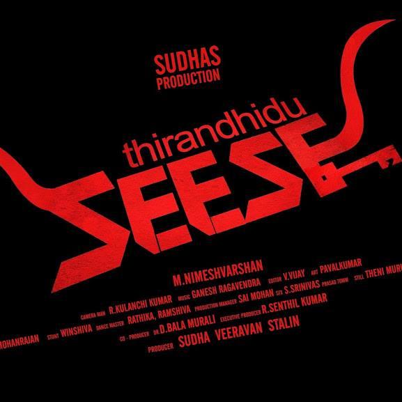 Thirandhidu Seese