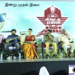 Thiruttu Rail Audio Launch (15)