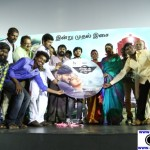 Thiruttu Rail Audio Launch (34)