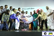 Thiruttu Rail Audio Launch (35)