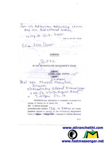2) Summons to Dr.Murali Manohar_1