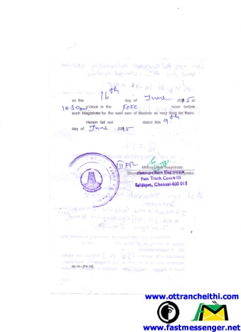 2) Summons to Dr.Murali Manohar_2