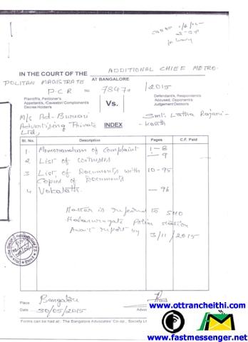 Bangalore Police - FIR-LR0001-5